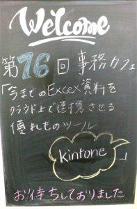 Photo_17-07-18-14-43-12.935