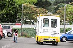 移動図書館プロジェクトのバス